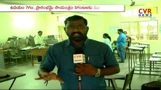 Polling Peacefully Ends in Warangal Dist | CVR News - CVRNEWSOFFICIAL