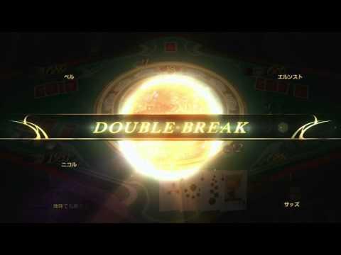 FINAL FANTASY XIII-2 DLC Episode Sazh Trailer