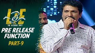 #LIE Movie Pre Release Event Part - 9 - Nithiin, Arjun, Megha Akash | Hanu Raghavapudi - 14REELS