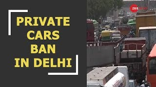 Delhi Pollution: Air pollution may lead to ban on private vehicles in national capital - ZEENEWS