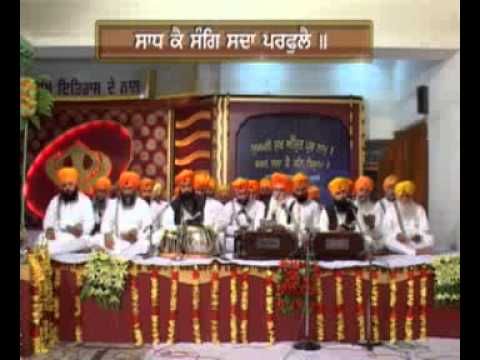 Sukhmani Sahib Part 1 of 2 (Smaller File)- Bhai Sahib Bhai Guriqbal Singh Ji