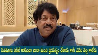Ram Gopal Varma Strong Counter To Who Stopped His Movie @ Amma Rajyamlo Kadapa Biddalu - TFPC