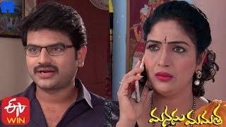 Manasu Mamata Serial Promo - 6th December 2019 - Manasu Mamata Telugu Serial - MALLEMALATV