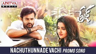 Nachchuthunnade Video Song Promo | Tej I Love You Songs | Sai Dharam Tej, Anupama Parameswaran - ADITYAMUSIC