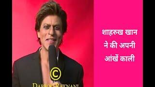 In Graphics: Shahrukh Khan Photoshoot Dabboo Ratnani Calender 2018 - ABPNEWSTV