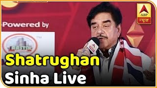 Other party presidents must learn from Rahul Gandhi: Shatrughan Sinha - ABPNEWSTV