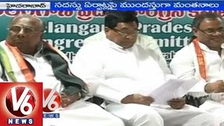 Telangana Congress Party plans to conduct an activity meet soon - V6NEWSTELUGU