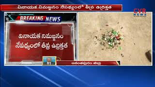 JC Diwakar Reddy Lying On Road For Vinayaka Immersion Stir At Tadipatri | Anantapur | CVR NEWS - CVRNEWSOFFICIAL