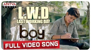 L.W.D (Last Working Day) Full Video Song | Boy Movie Songs | Lakshya Sinha, Sahiti | Amar Viswaraj - ADITYAMUSIC