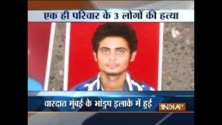 Three of a family killed in scuffle at Mumbai's Bhandup area - INDIATV
