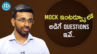 Civils Mock Interview Process - IAS Topper Sai Teja Seelam | Dil Se With Anjali - IDREAMMOVIES