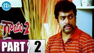 Gaayam 2 Full Movie Part 2 || Jagapati Babu, Vimala Raman || Praveen Sri || Ilayaraja - IDREAMMOVIES