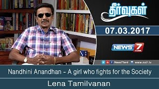 Theervugal 07-03-2017 Nandhini Anandhan – A girl who fights for the Society – News7 Tamil Show