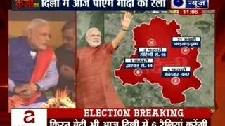 Delhi polls: PM Modi to address rally in Karkardooma today - ITVNEWSINDIA