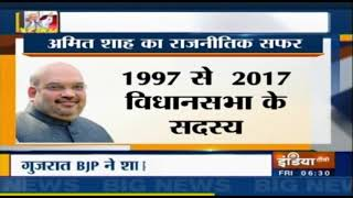 Political Journey Of Amit Shah (1997-2017) - INDIATV
