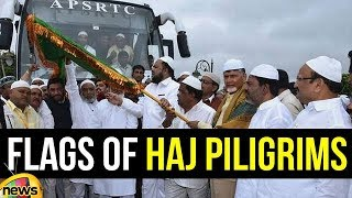 AP CM Chandrababu Naidu Flags Of Haj Piligrims From Amaravati | Mango News - MANGONEWS