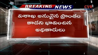YS Jagan Case : Accused Srinivasa Rao Moves To Hyderabad | NIA Custody | CVR News - CVRNEWSOFFICIAL