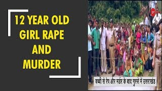Deshhit: Tension in Uttarakhand after gang rape and murder of 12 year old girl - ZEENEWS