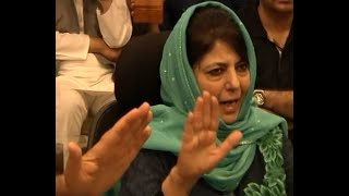 We will continue to strive for dialogue and reconciliation with BJP in J-K: Mehbooba Mufti - ABPNEWSTV