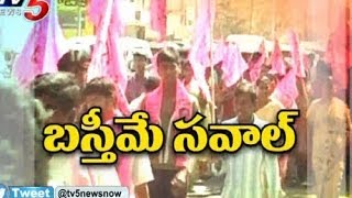 Khammam District Municipal elections Hulchul - TV5NEWSCHANNEL