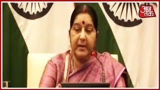 Sushma Swaraj Attacks Congress For Protesting In Lok Sabha While Announcing The Mosul Killings - AAJTAKTV