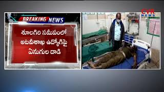 Elephants Attack on Forest Officer Marappa at Shoolagiri | Marappa Die | Andhra-Tamil Nadu Border - CVRNEWSOFFICIAL