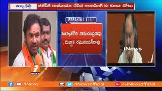 BJP Sri Vardhan Reddy Express Happy over His Section as Shadnagar MLA Candidate | iNews - INEWS