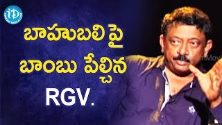 I have not watched Baahubali - RGV | RGV About Baahubali | Ramuism 2nd Dose | iDream Movies - IDREAMMOVIES