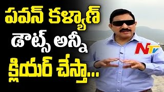 I Will Clear Pawan Kalyan Doubts over Special Status : Sujana Chowdary || NTV - NTVTELUGUHD