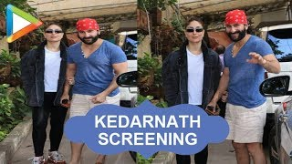 Saif Ali Khan at screening of Daughter Sara Ali Khan's Debut film Kedarnath | Kareena Kapoor Khan - HUNGAMA