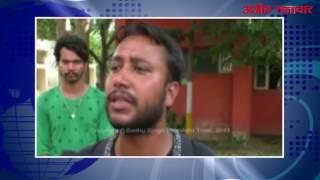 video : राजपुरा : मामूली तकरार को लेकर हुए झगड़े में व्यक्ति की मौत