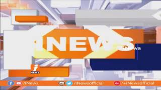 BJP Leaders Welcomes BJP Decision Over Kanna Laxminarayana AP Party Chief In Rajahmundry | iNews - INEWS