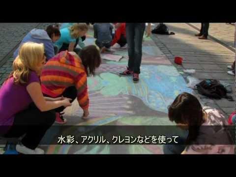 アート・フォー・ピース絵画コンテスト2012