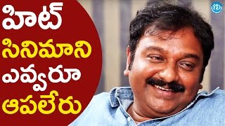 Nobody Can Stop a Hit Movie - VV Vinayak | #KhaidiNo150 | Dialogue With Prema - IDREAMMOVIES