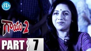 Gaayam 2 Full Movie Part 7 || Jagapati Babu, Vimala Raman || Praveen Sri || Ilayaraja - IDREAMMOVIES