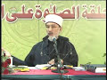 MUST WATCH- EMOTIONAL CLIP- BARAKAH OF DUROOD BY SHAYKH UL ISLAM