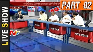 Congress Leaders Comments on CM KCR in Assembly || Double Bedroom Scheme || Live Show Part 2 || NTV - NTVTELUGUHD
