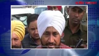 video : लुधियाना में चार दिवसीय रोजगार मेले का आयोजन