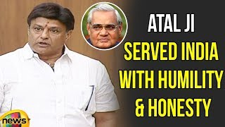 TDP MLA Balakrishna About Former PM Atal Bihari Vajpayee  | AP Assembly 2018 | Mango News - MANGONEWS