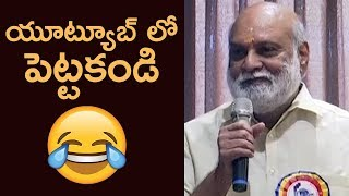 Director Raghavendra Rao Funny Explanation Of Film Making | TFPC - TFPC