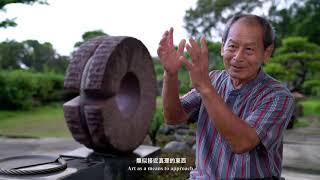 2020花蓮國際石雕藝術季前導片