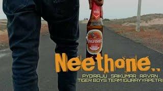 Neethone Telugu short film... - YOUTUBE