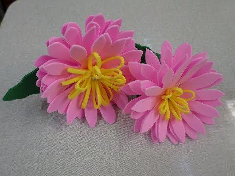 Цветок Хризантема из фоамирана, фома