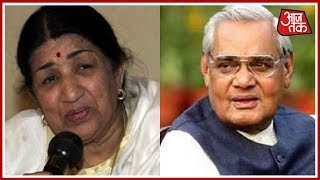 'I Am Very Sad' An Emotional Lata Mangeshkar Remembers Atal Bihari Vajpayee - AAJTAKTV