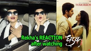 Rekha's REACTION after watching 'Dhadak' is PRICELESS - IANSLIVE
