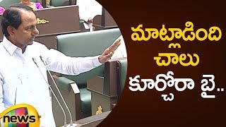 KCR Angry Speech At Telangana Budget Session | Telangana Budget 2019 Day 2 Updates | Mango News - MANGONEWS