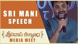 Sri Mani Speech - Srinivasa Kalyanam Media Meet - Nithiin, Raashi Khanna - DILRAJU