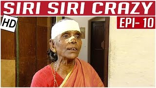 Siri Siri Crazy | Tamil Comedy Serial | Crazy Mohan | Episode 10 | Kalaignar TV