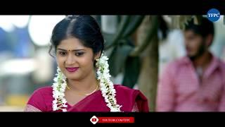Konapuramlo Jarigina Katha Theatrical Trailer | TFPC - TFPC