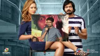 Araku Roadlo is a good comedy and suspense thriller : Sairam Shankar | Nikesha Patel - IGTELUGU